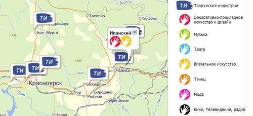 karta_tvorcheskoy_industrii.jpg