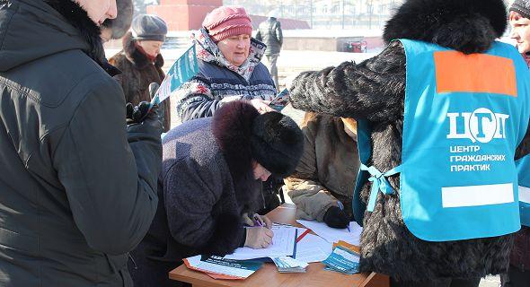 Митинг против повышения тарифов ЖКХ в Красноярске