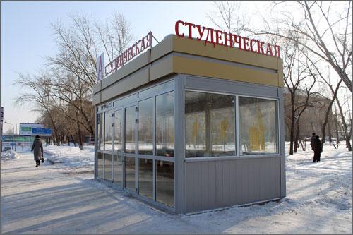 Новая-остановка-в-Свердловском.jpg