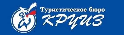 cruise_logo.JPG