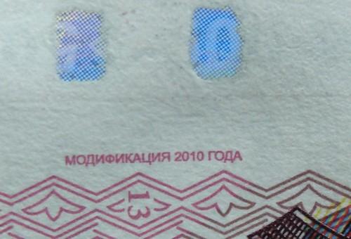 banknot.JPG
