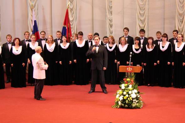 inauguracia2012_1.JPG