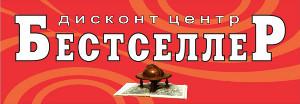 bestseller_logo.jpg.JPG