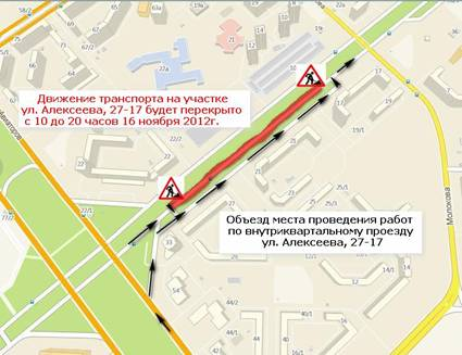 alekseeva_perekr2012.jpg