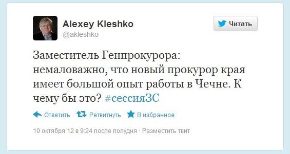 kleshko_proc.jpg