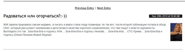 penzina_)).jpg