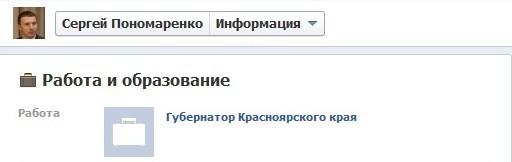 ponomarenko_main.jpg