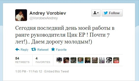 vorobiev_dorogu_molodym.jpg