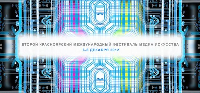 media_fest.jpeg
