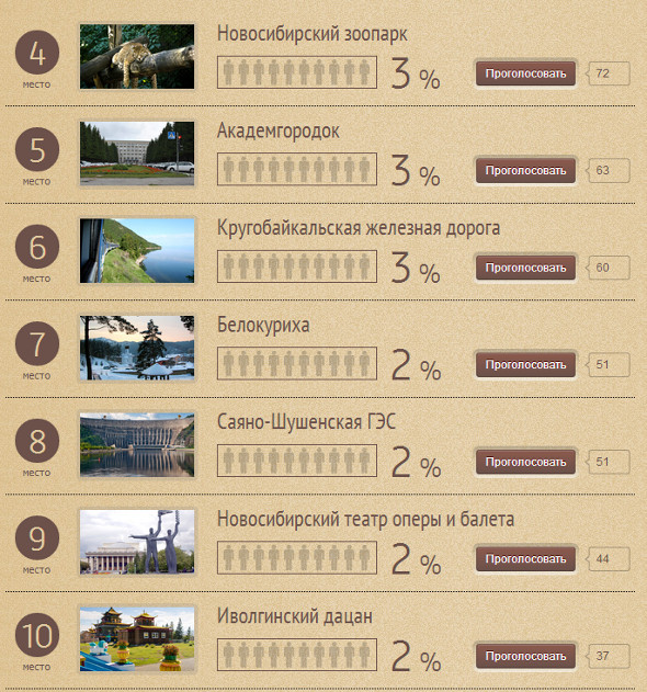 golosov_park2.jpg