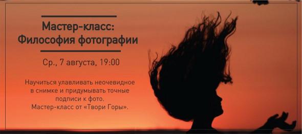 kamenka_fylosofia.jpg
