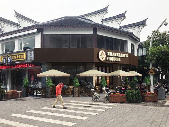 travelers_china.jpg