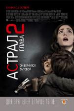 astral2film1.jpg