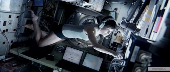 gravity_film2.jpg