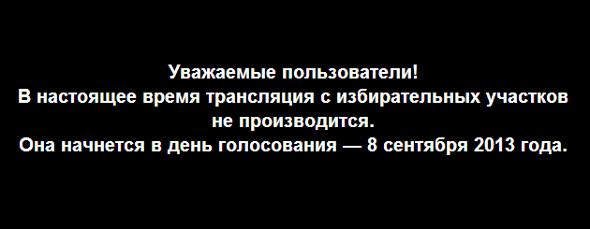 polzovatelyam_webvybory.jpg