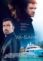 vabank_film1.jpg