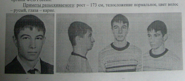 dm_sokolov.JPG