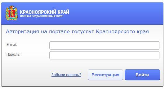 krskstate_form.jpg