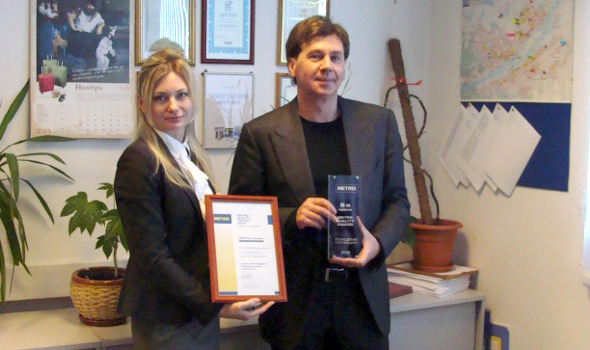 metro2013_nagrada.JPG