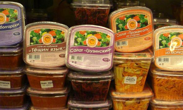salatiki_izrailevski.JPG