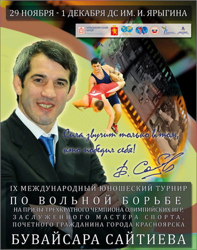 turnir_saitiev2013.jpg