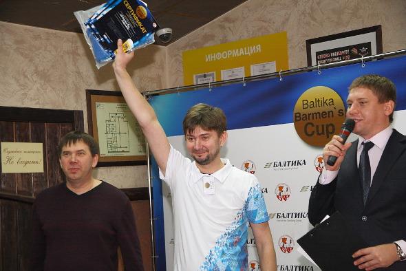 barmens_cup08.jpg