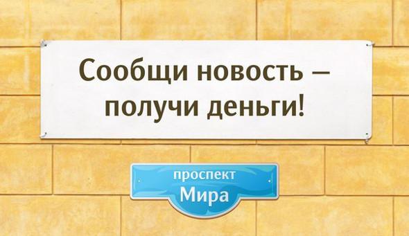 prospekt_mira4.jpg