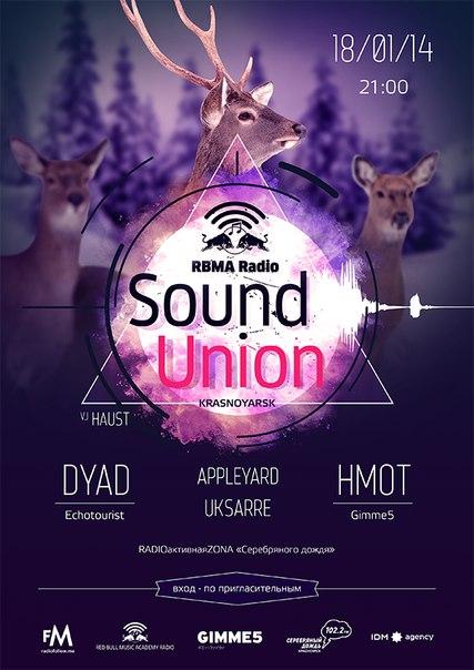 sound_union.jpg