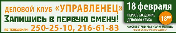 bk_upravlenec_590.jpg