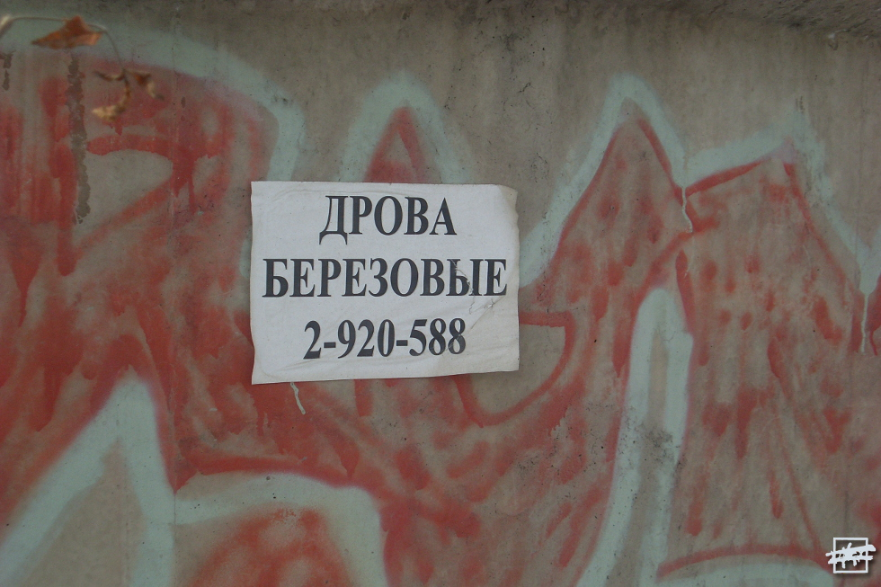 vostok_17.JPG