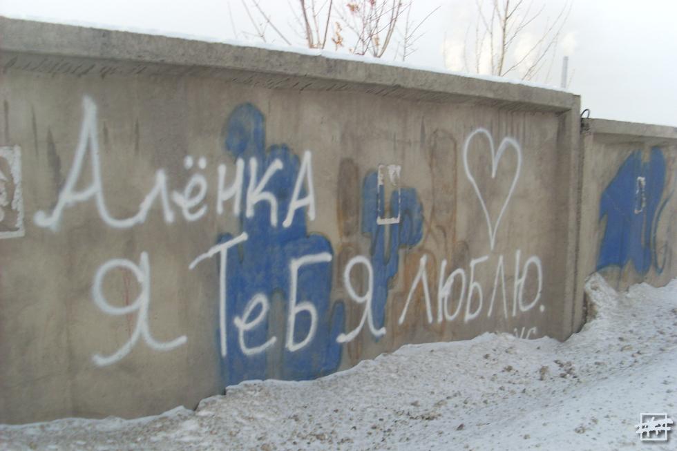 vostok_19.JPG