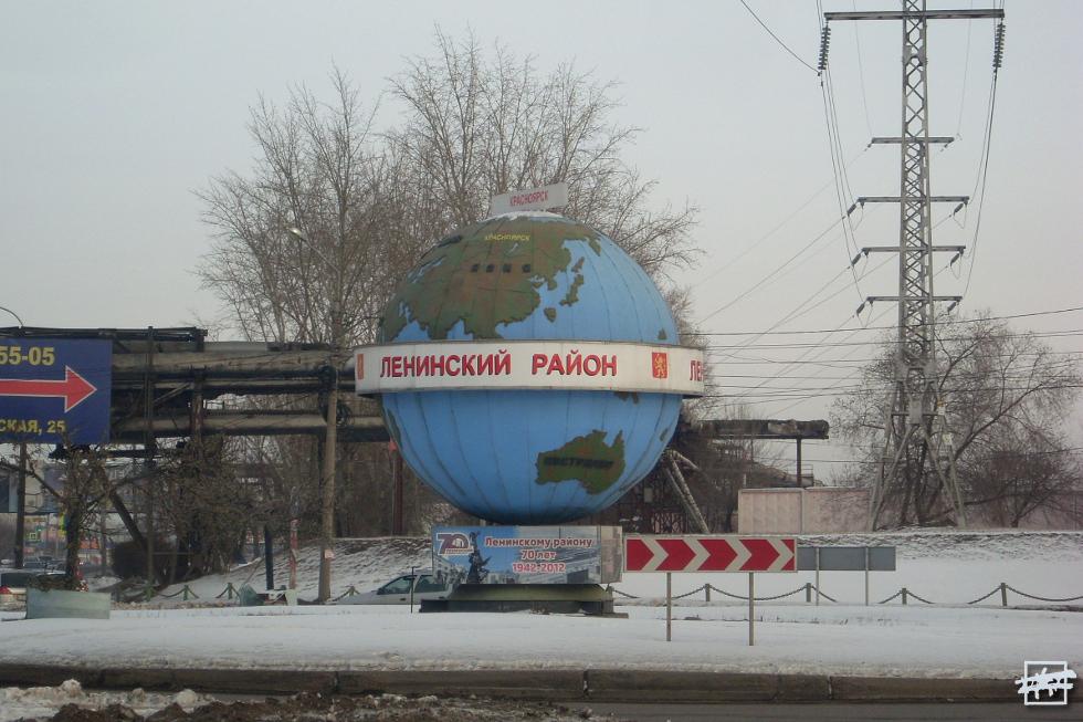 vostok_38.JPG