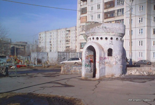 stone_city2.jpg