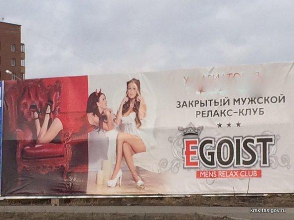 egoist_girls.jpg