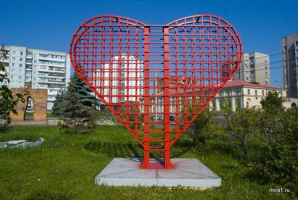 heart_atf1.JPG