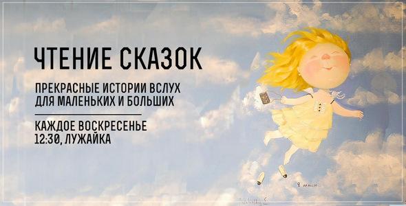 chtenia_kamenka2014.jpg