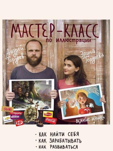 kamenka_mk_hudozh.jpg