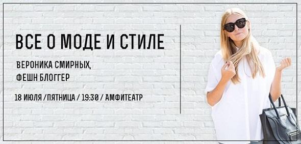 kamenka_style.jpg