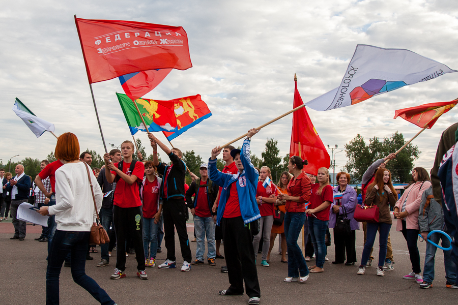 День флага в Красноярске