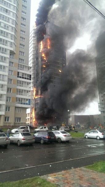 fire_shahterov2.jpg