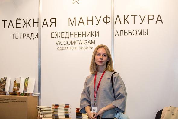 Лидия Петренко