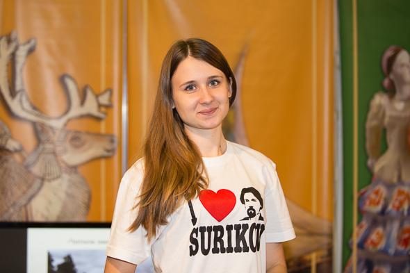 Екатерина, музей имени Сурикова