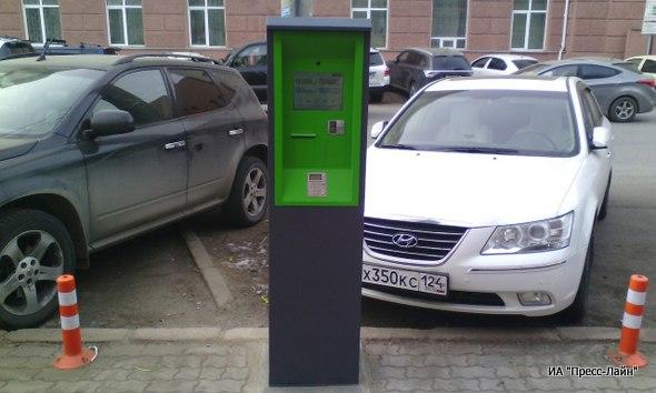 parkomat2.jpg