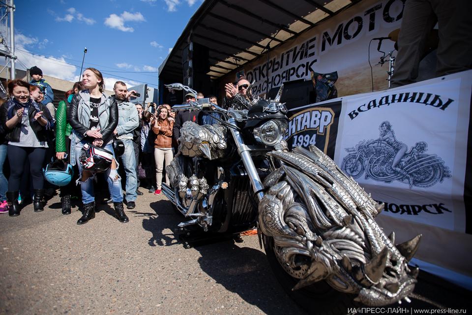 motosezon2015open13.jpg