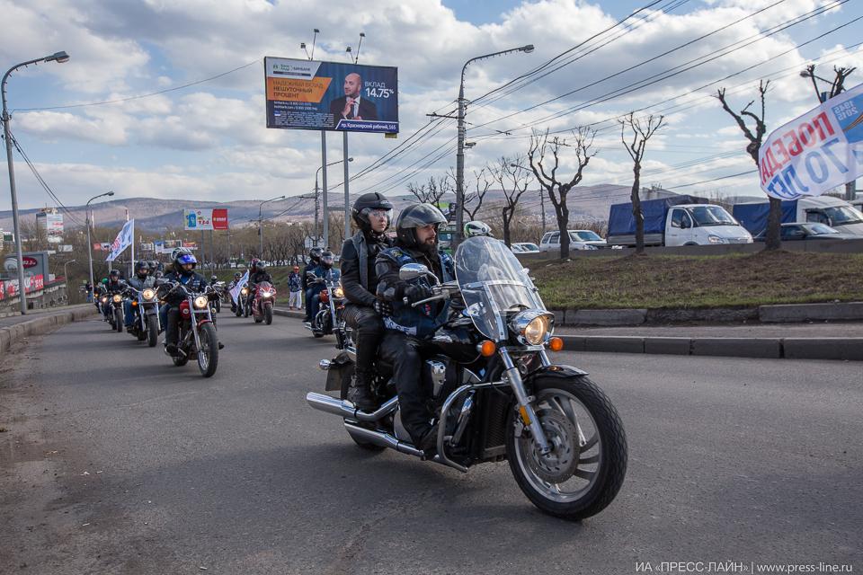 motosezon2015open20.jpg