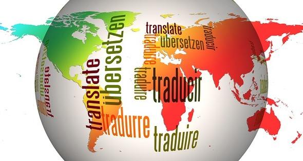 globe-translate.jpg