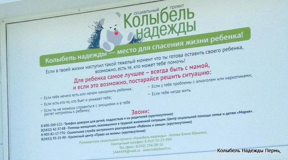 kolybel_nadezhdy2.jpg
