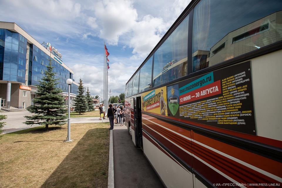 Автобус МузЭнергоТура