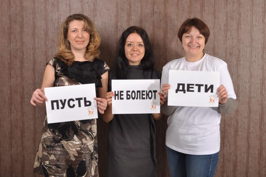 © БФ «Добро24.ру»