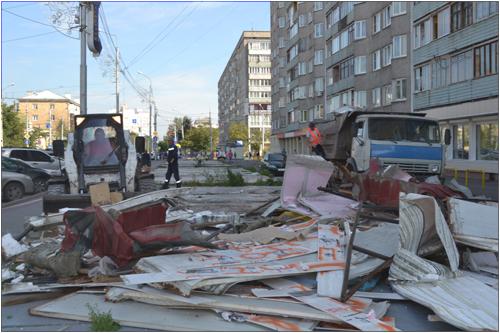 © Администрация Центрального района Красноярска